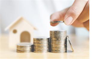 Professionelle Immobilienbewertung