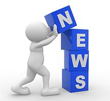 News Cube